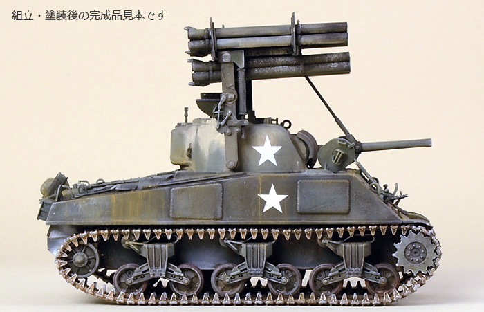 M4A3 シャーマン カリオペプラモデル(イタレリ1/35 ミリタリーシリーズNo.0288)商品画像_3