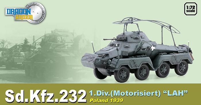 ドイツ 8輪重装甲車 Sd.Kfz.232 第1SS装甲師団 LAH ポーランド 1939完成品(ドラゴン1/72 ドラゴンアーマーシリーズNo.60585)商品画像_1