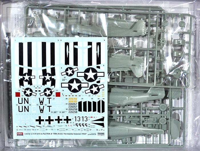 Fw190A-8 & P-47D ノルマンディー上陸作戦 70周年セットプラモデル(アカデミー1/72 Scale AircraftsNo.12513)商品画像_1