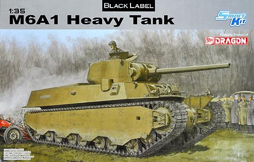 アメリカ M6A1 重戦車プラモデル(ドラゴン1/35 BLACK LABELNo.6789)商品画像
