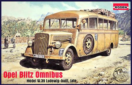 ドイツ オペル軍用バス W39型 後期型 ルードヴィック工場プラモデル(ローデン1/72 AFV MODEL KITNo.721)商品画像