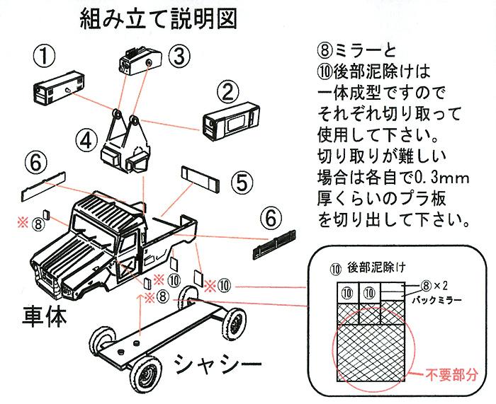 陸上自衛隊 93式近距離地対空誘導弾レジン(マツオカステン1/144 オリジナルレジンキャストキット (AFV)No.MTUAFV-066)商品画像_1