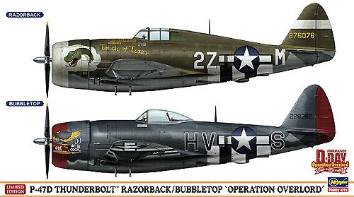 P-47D サンダーボルト レザーバック/バブルトップ オーバーロード作戦 (2機セット)プラモデル(ハセガワ1/72 飛行機 限定生産No.02099)商品画像