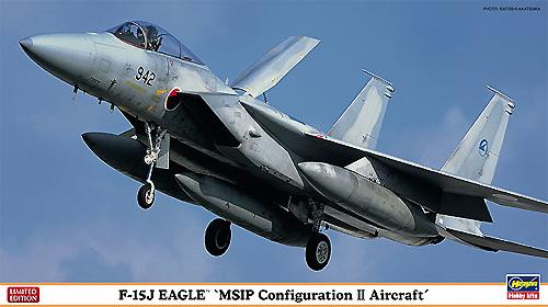 F-15J イーグル 近代化改修機 形態2型プラモデル(ハセガワ1/72 飛行機 限定生産No.02100)商品画像