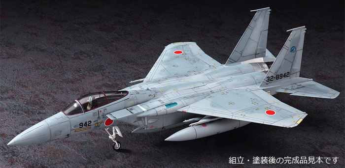 F-15J イーグル 近代化改修機 形態2型プラモデル(ハセガワ1/72 飛行機 限定生産No.02100)商品画像_3