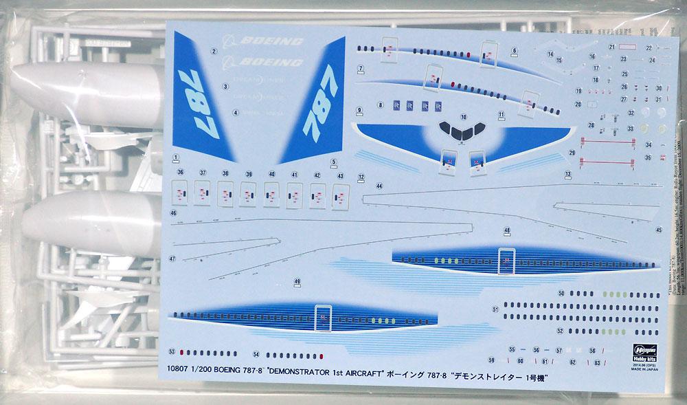 ボーイング 787-8 デモンストレイター 1号機プラモデル(ハセガワ1/200 飛行機 限定生産No.10807)商品画像_1