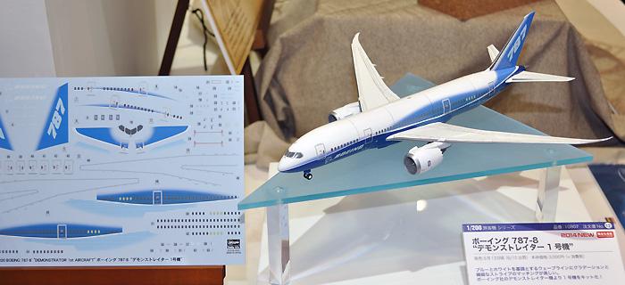 ボーイング 787-8 デモンストレイター 1号機プラモデル(ハセガワ1/200 飛行機 限定生産No.10807)商品画像_2