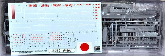 日本航空母艦 赤城プラモデル(ハセガワ1/700 ウォーターラインシリーズNo.227)商品画像_1