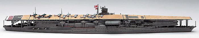 日本航空母艦 赤城プラモデル(ハセガワ1/700 ウォーターラインシリーズNo.227)商品画像_3