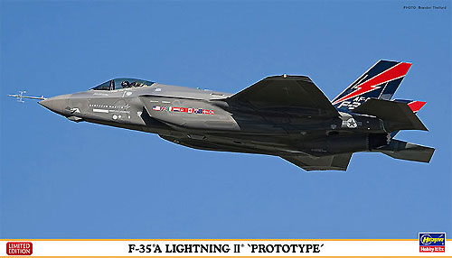 F-35A ライトニング 2 プロトタイププラモデル(ハセガワ1/72 飛行機 限定生産No.02107)商品画像