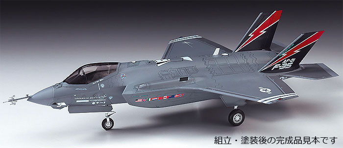 F-35A ライトニング 2 プロトタイププラモデル(ハセガワ1/72 飛行機 限定生産No.02107)商品画像_3