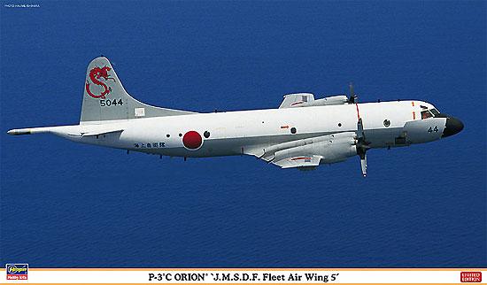 P-3C オライオン 海上自衛隊 第5航空群プラモデル(ハセガワ1/72 飛行機 限定生産No.02109)商品画像