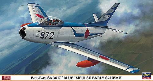 F-86F-40 セイバー ブルーインパルス 初期スキームプラモデル(ハセガワ1/48 飛行機 限定生産No.07381)商品画像