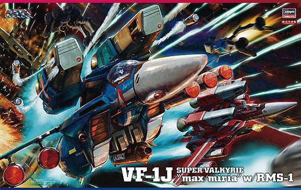 VF-1J スーパーバルキリー マックス/ミリア w/反応弾プラモデル(ハセガワマクロスシリーズNo.65827)商品画像