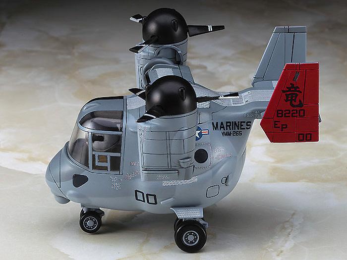 MV-22 オスプレイプラモデル(ハセガワたまごひこーき シリーズNo.TH025)商品画像_4