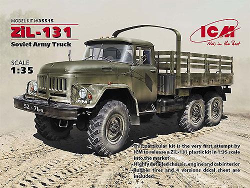 ソビエト ZiL-131 カーゴトラックプラモデル(ICM1/35 ミリタリービークル・フィギュアNo.35515)商品画像