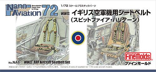 WW2 イギリス空軍機用シートベルト (1/72スケール)プラモデル(ファインモールドナノ・アヴィエーション 72No.NA006)商品画像
