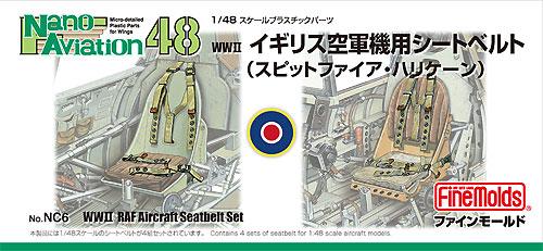 WW2 イギリス空軍機用シートベルト (1/48スケール)プラモデル(ファインモールドナノ・アヴィエーション 48No.NC006)商品画像