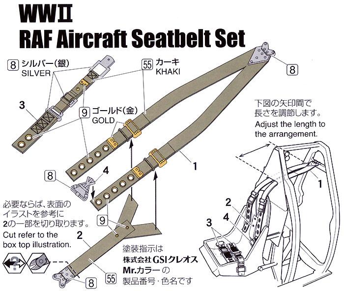 WW2 イギリス空軍機用シートベルト (1/48スケール)プラモデル(ファインモールドナノ・アヴィエーション 48No.NC006)商品画像_1