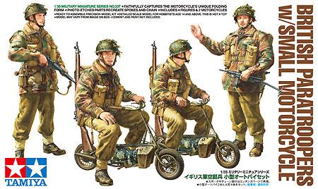 イギリス軍 空挺兵 小型オートバイセットプラモデル(タミヤ1/35 ミリタリーミニチュアシリーズNo.337)商品画像