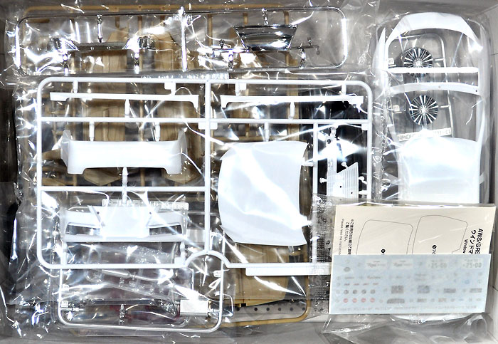 AWS210 クラウン ハイブリッド ロイヤルサルーン G '12プラモデル(アオシマ1/24 ザ・ベストカーGTNo.001)商品画像_1