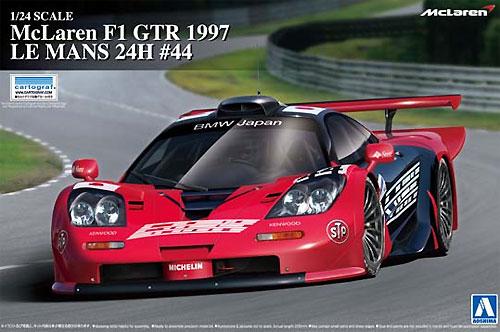 マクラーレン F1 GTR 1997 ルマン24時間 #44プラモデル(アオシマ1/24 スーパーカー シリーズNo.013)商品画像