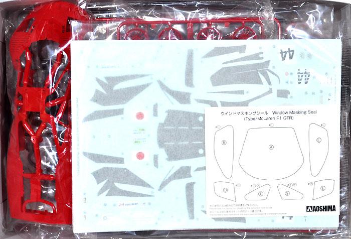 マクラーレン F1 GTR 1997 ルマン24時間 #44プラモデル(アオシマ1/24 スーパーカー シリーズNo.013)商品画像_1