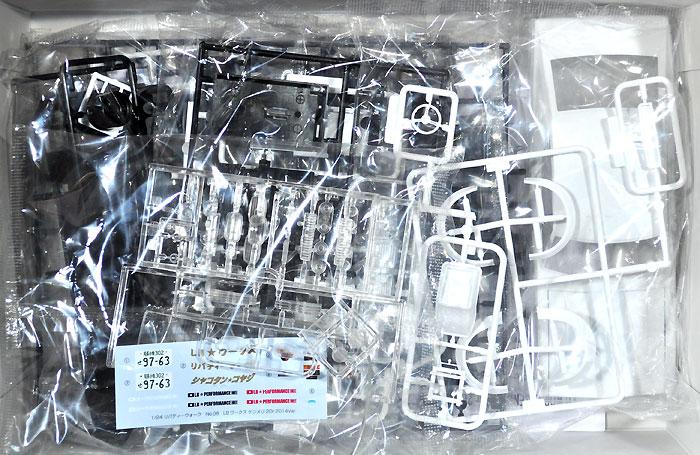 LB ワークス ケンメリ 2Dr 2014Ver.プラモデル(アオシマ1/24 リバティーウォークNo.006)商品画像_1