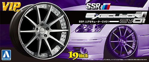 SSR エグゼキューター CV01プラモデル(アオシマ1/24 VIPカー パーツシリーズNo.096)商品画像