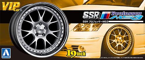 SSR プロフェッサー MS3プラモデル(アオシマ1/24 VIPカー パーツシリーズNo.099)商品画像