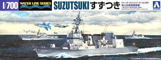 海上自衛隊 護衛艦 すずつきプラモデル(アオシマ1/700 ウォーターラインシリーズNo.025)商品画像