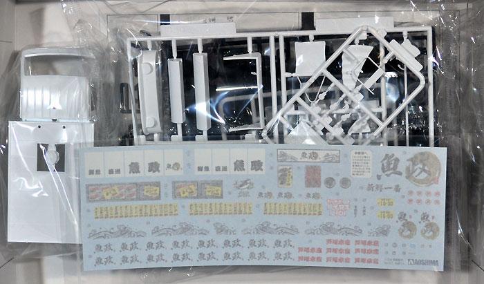 魚屋さんプラモデル(アオシマ移動販売No.001)商品画像_1