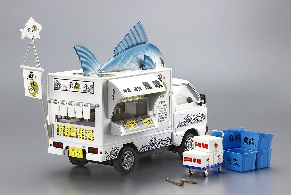 魚屋さんプラモデル(アオシマ移動販売No.001)商品画像_3