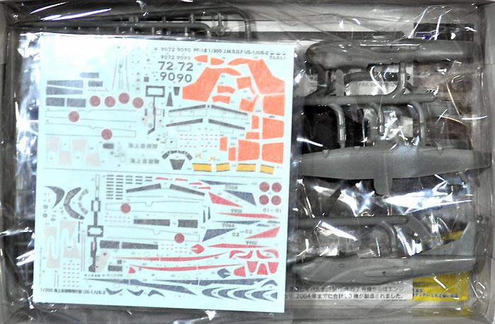 海上自衛隊 救難飛行艇 US-2/US-1/1Aプラモデル(プラッツ1/300 プラスチックモデルキットNo.PF-018)商品画像_1