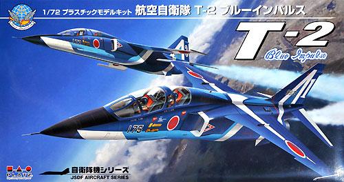 航空自衛隊 T-2 ブルーインパルスプラモデル(プラッツ航空自衛隊機シリーズNo.AC-013)商品画像