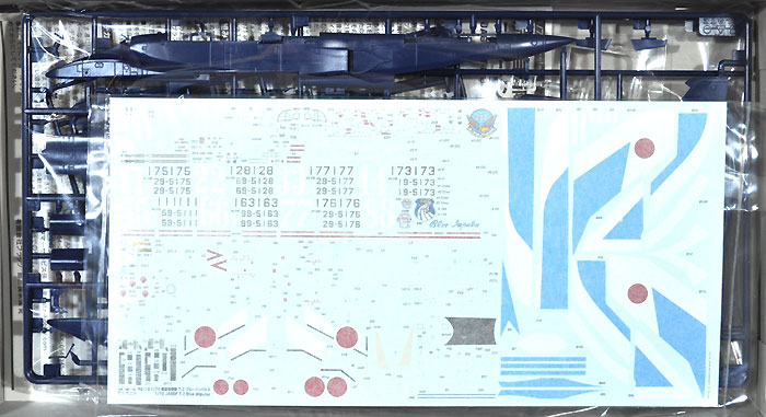 航空自衛隊 T-2 ブルーインパルスプラモデル(プラッツ航空自衛隊機シリーズNo.AC-013)商品画像_1