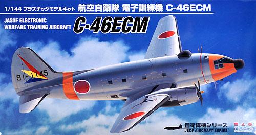 航空自衛隊 電子訓練機 C-46ECMプラモデル(プラッツ1/144 プラスチックモデルキットNo.PD-022)商品画像
