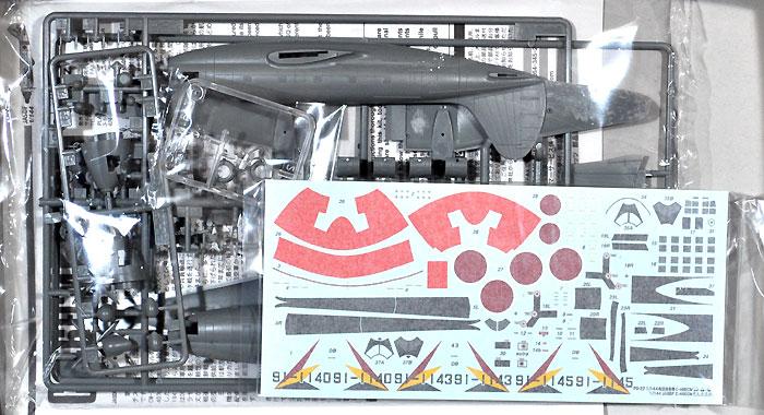航空自衛隊 電子訓練機 C-46ECMプラモデル(プラッツ1/144 プラスチックモデルキットNo.PD-022)商品画像_1