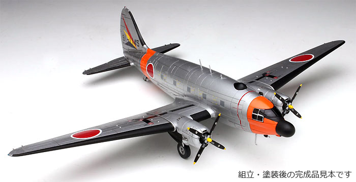 航空自衛隊 電子訓練機 C-46ECMプラモデル(プラッツ1/144 プラスチックモデルキットNo.PD-022)商品画像_2