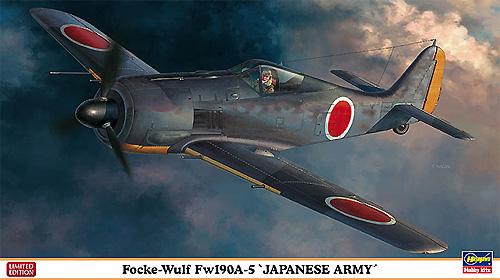 フォッケウルフ Fw190A-5 日本陸軍プラモデル(ハセガワ1/48 飛行機 限定生産No.07373)商品画像