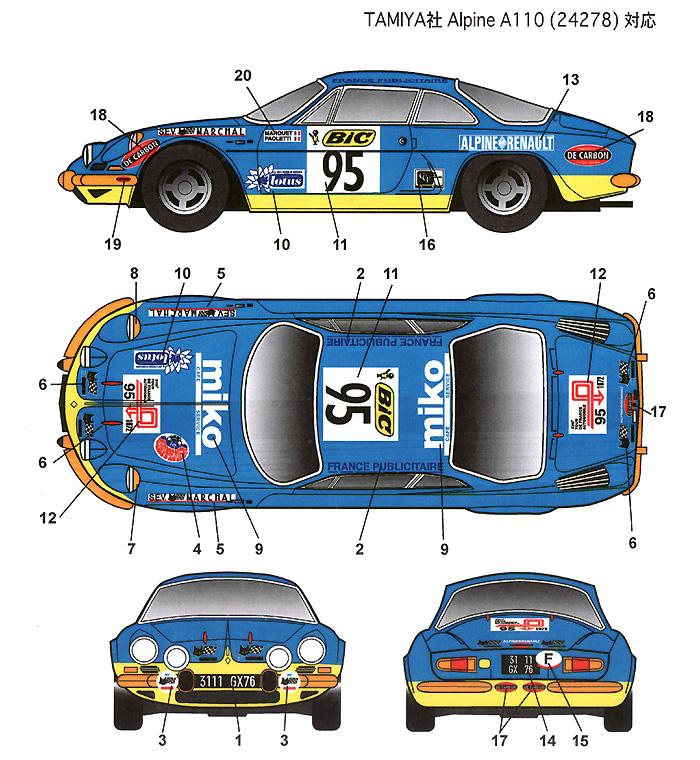 アルピーヌ ルノー A110 #95 ツール ド フランス オート 1972 デカールデカール(スタジオ27ラリーカー オリジナルデカールNo.DC1033)商品画像_1