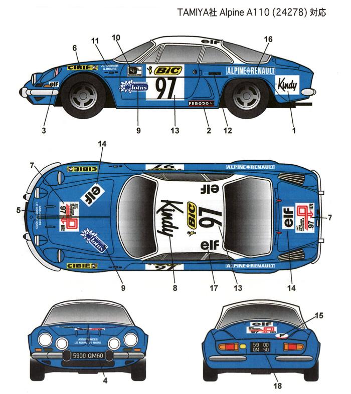 アルピーヌ ルノー A110 #97 ツール ド フランス オート 1972 デカールデカール(スタジオ27ラリーカー オリジナルデカールNo.DC1034)商品画像_1