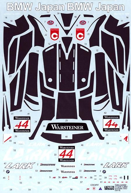 マクラーレン F1 GTR LARK SUZUKA 1997デカール(タブデザイン1/24 デカールNo.TABU-24060)商品画像