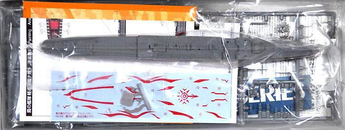 霧の艦隊 軽巡洋艦 ナガラ.プラモデル(アオシマ蒼き鋼のアルペジオNo.009)商品画像_1