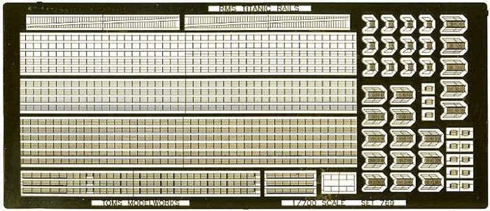 英国 豪華客船 オリンピック/タイタニック用 (2)エッチング(トムスモデル1/700 艦船用エッチングパーツシリーズNo.PE321)商品画像_1