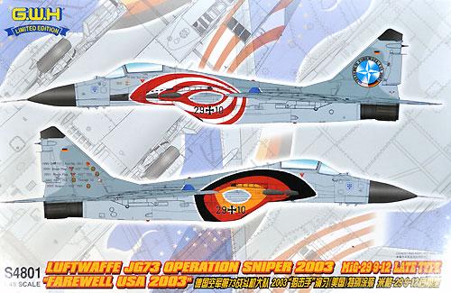 MiG-29 9-12 JG73 オペレーションスナイパー 2003プラモデル(グレートウォールホビー1/48 ミリタリーエアクラフト プラモデルNo.S4801)商品画像