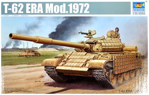 イラク共和国軍 T-62 ERA Mod.1972プラモデル(トランペッター1/35 AFVシリーズNo.01549)商品画像