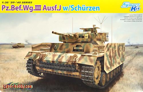 ドイツ 3号指揮戦車J型 w/シュルツェンプラモデル(サイバーホビー1/35 AFV シリーズ (