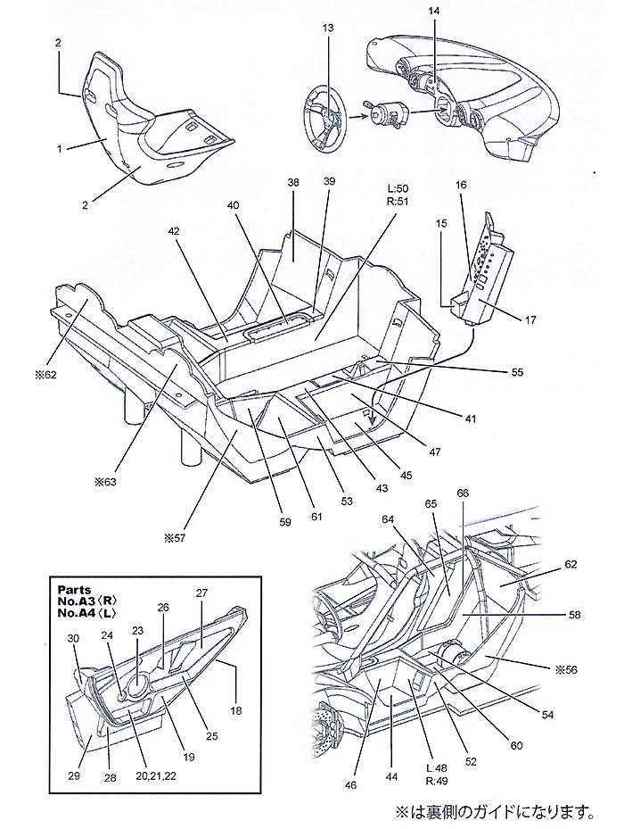 マクラーレン F1 GTR ロングテール カーボンデカール (フジミ用)デカール(スタジオ27ツーリングカー/GTカー カーボンデカールNo.CD24007)商品画像_3