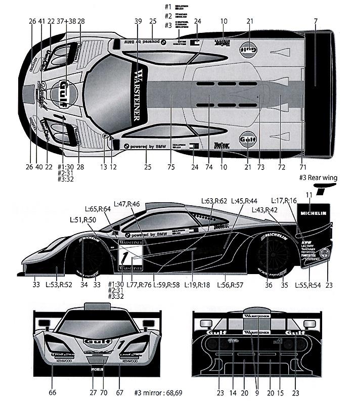 マクラーレン F1 GTR Gulf SUZUKA 1997デカール(タブデザイン1/24 デカールNo.TABU-24061)商品画像_1